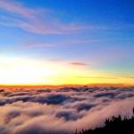 Parque Nacional da Serra dos Órgãos: Explorando o Morro Açú