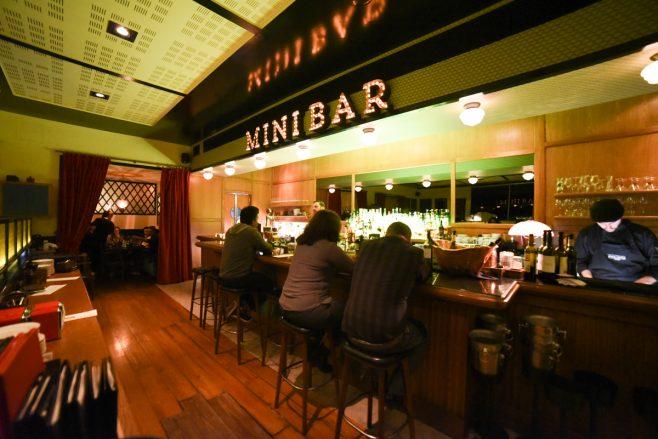 Mini Bar Lisboa