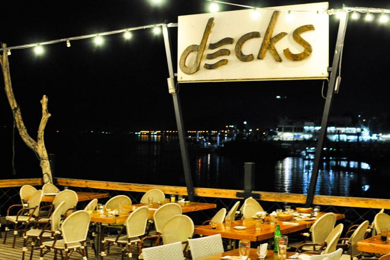 restaurante decks israel