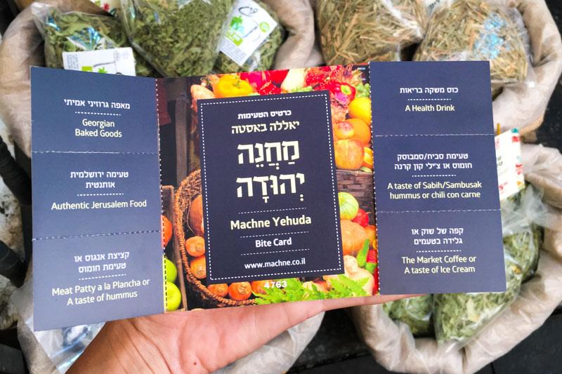 Bite card Jerusalém