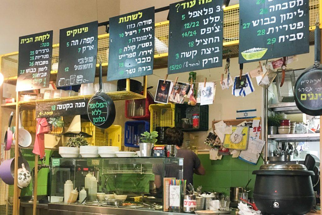 comida típica jerusalém