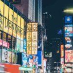 Os melhores musicais da Broadway em Nova York