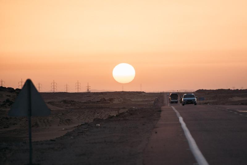 Como chegar em Aswan