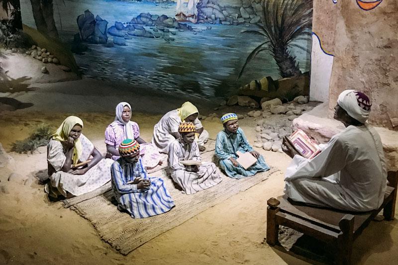 Museu Núbio em Aswan