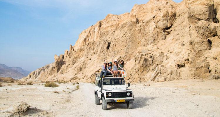 Seguro viagem Israel: É obrigatório? Quanto custa? Qual é o melhor?